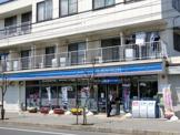 ローソン三山店