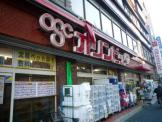 Olympicハイパーストア・白山店
