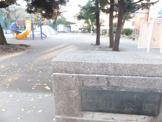 文京区立駒込公園