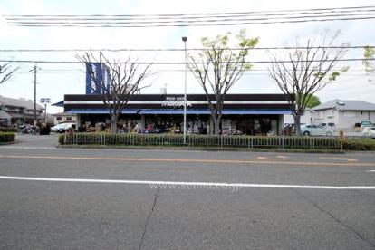 MORITAYA・聖ケ丘店の画像1