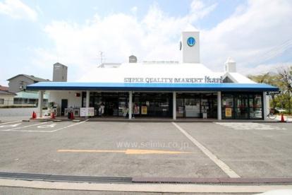 (株)いかりスーパーマーケット 高槻店の画像1