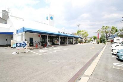 (株)いかりスーパーマーケット 高槻店の画像2