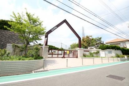 北日吉台小学校の画像1