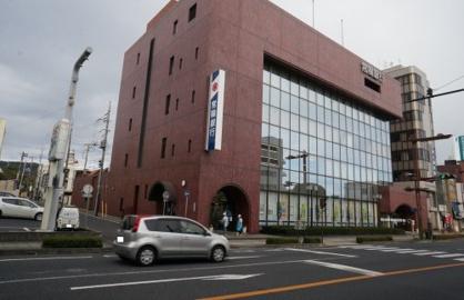 常陽銀行 日立支店の画像1