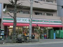 ローソンストア100江古田店
