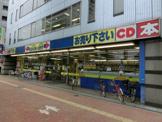 ブックオフ東中野店