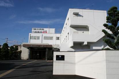医療法人 藤和会 藤村病院の画像3