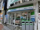 ファミリーマート東中野ギンザ通り店