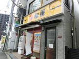 松屋東中野店