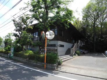 富士見台テニスクラブの画像1