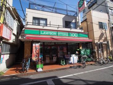 ローソンストア100 渋谷本町六丁目店の画像1