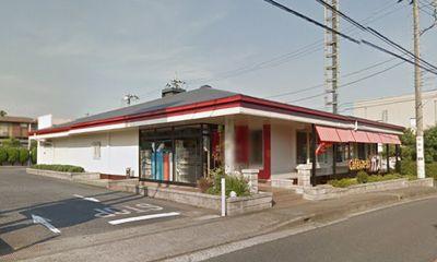 ガスト 厚木中荻野店の画像1