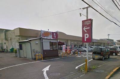 マックスバリュエクスプレス厚木下荻野店の画像1