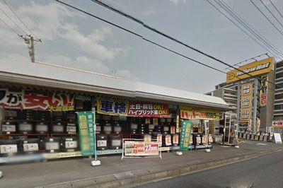イエローハット荻野新宿店の画像1