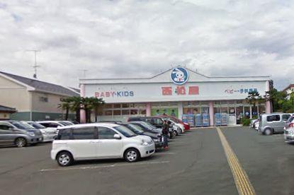 (株)西松屋チェーン 厚木下荻野店の画像1