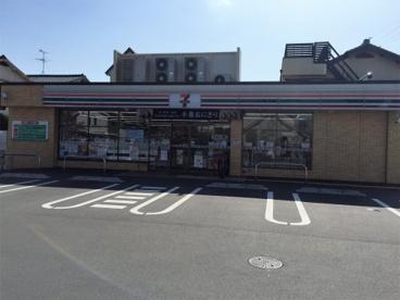 セブンイレブン芦屋呉川町店の画像1