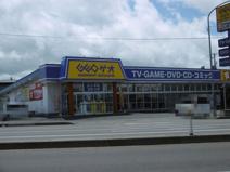 ゲオ黒石バイパス店