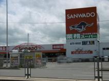 (株)サンワドー 黒石店