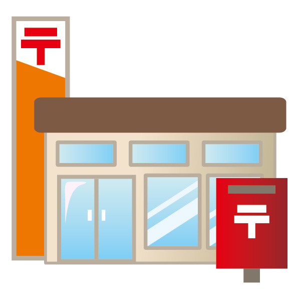 箕面粟生間谷郵便局の画像