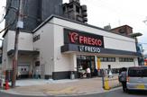 FRESCO 枚方公園駅前店