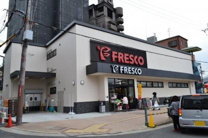 FRESCO 枚方公園駅前店の画像1