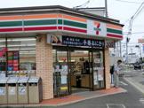 セブンイレブン八千代大和田店