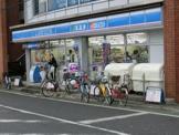 ローソン京成大久保駅前店