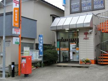 八千代大和田新田郵便局の画像1