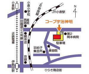 京都生活協同組合 コープ宇治神明の画像2