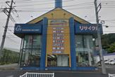 トレジャーファクトリー大船店