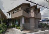 内山小児科医院