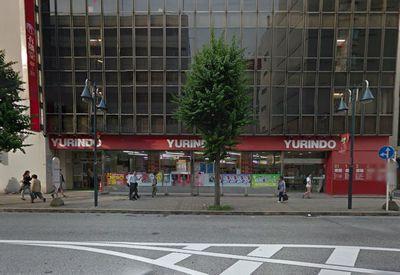 有隣堂 厚木店の画像1