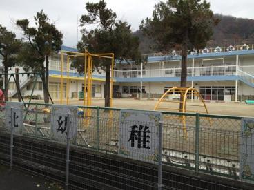 (私立) 城北幼稚園の画像2