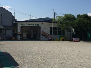 (私立) しらゆり幼稚園の画像2