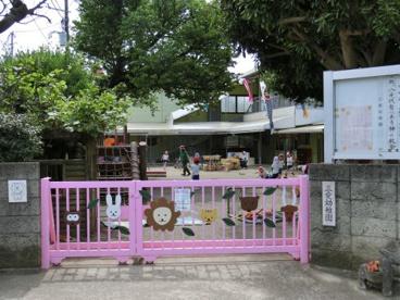 三愛幼稚園の画像1