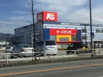 ケーズデンキ甲府店