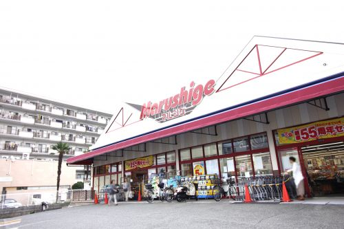 マルシゲ宇治東店の画像