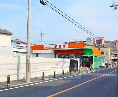 ハッピーテラダ 黄檗店の画像