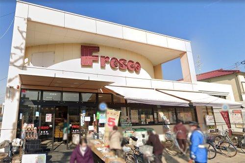 フレスコ小倉店の画像