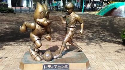 もみじ公園の画像3