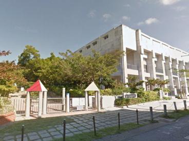 那覇市立城北小学校の画像1
