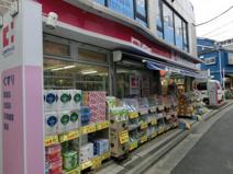 ココカラファイン東中野店
