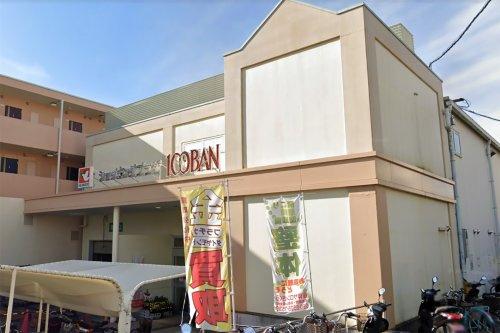 平和堂100BAN店の画像