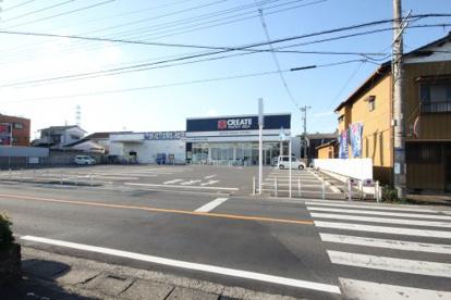 クリエイトS・D幸手中店(幸手市中5丁目)の画像1