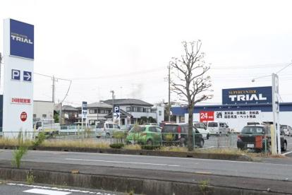 トライアル騎西店(加須市根古屋)の画像1