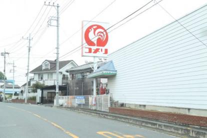 コメリ騎西店(加須市鴻茎)の画像1