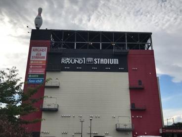 ラウンドワン栗橋店(久喜市小右衛門)の画像1