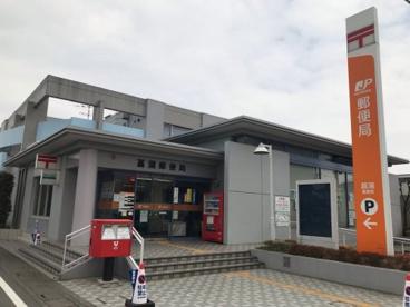 菖蒲郵便局(久喜市菖蒲町菖蒲)の画像1