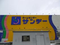 (株)サンデー 浪岡店