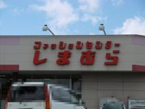 ファッションセンター しまむら黒石店
